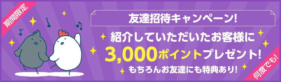 https://www.gotanda.me/image/event/1057.jpg