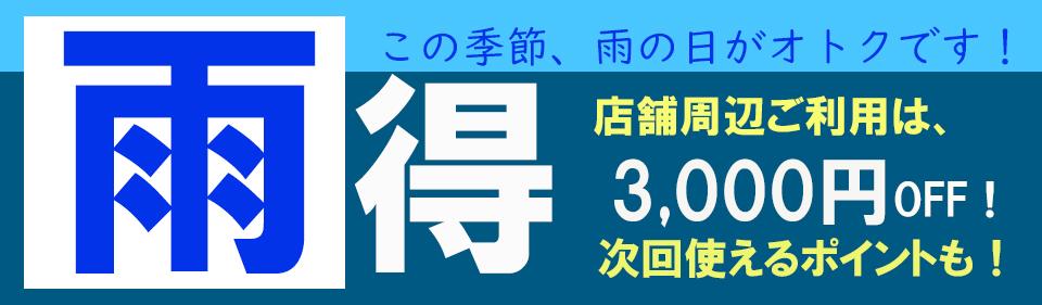 https://www.gotanda.me/image/event/1148.jpg