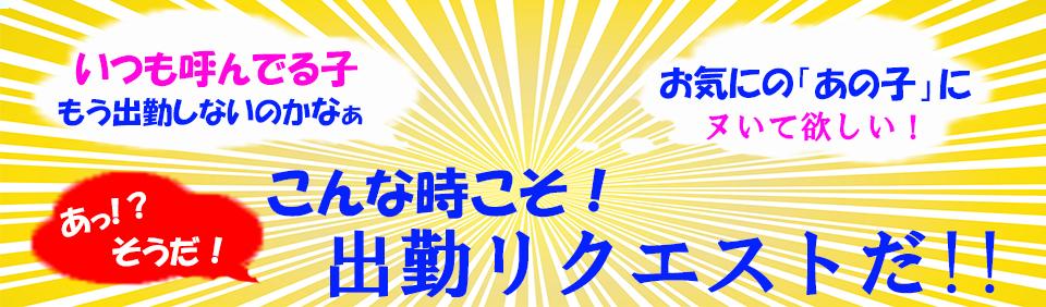 https://www.gotanda.me/image/event/976.jpg
